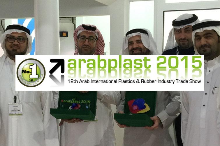 Arab Plast 2015
